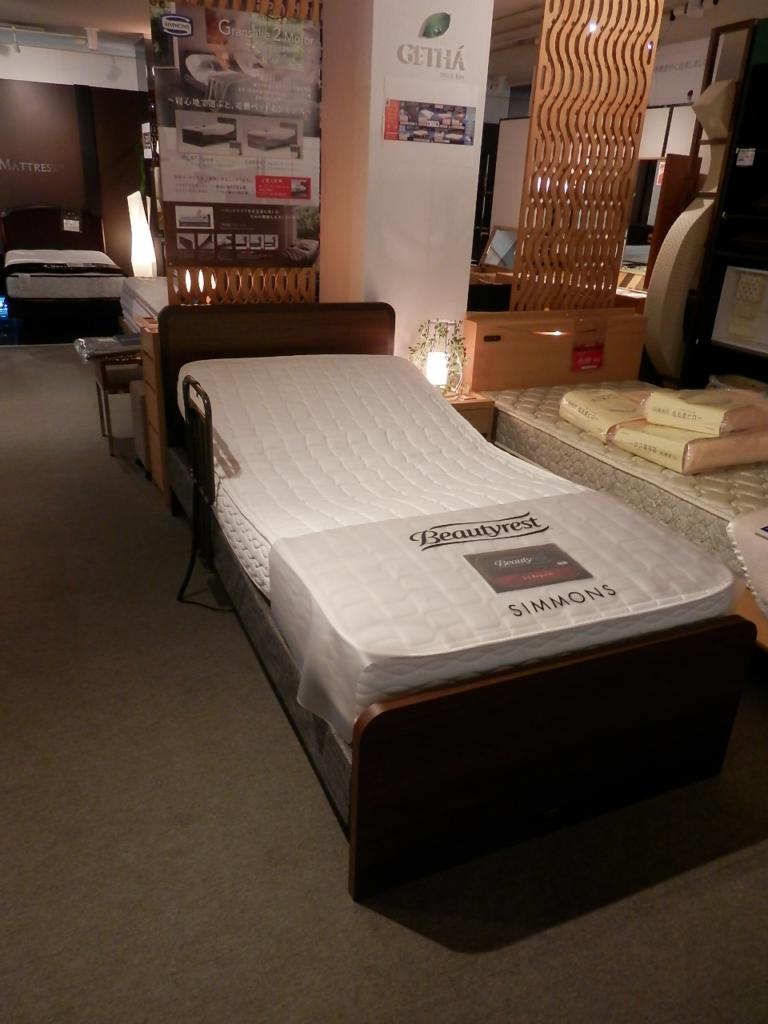 シモンズ電動ベッド1