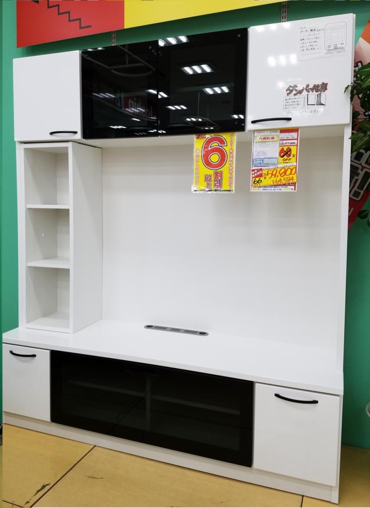 国産の収納付きテレビボード1