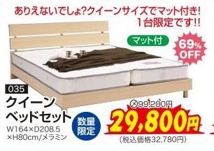 ファニチャーエキサイト!キャッシュレスで5%還元!(10/26(土)~)4
