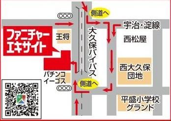ファニチャーエキサイト!キャッシュレスで5%還元!(10/26(土)~)5