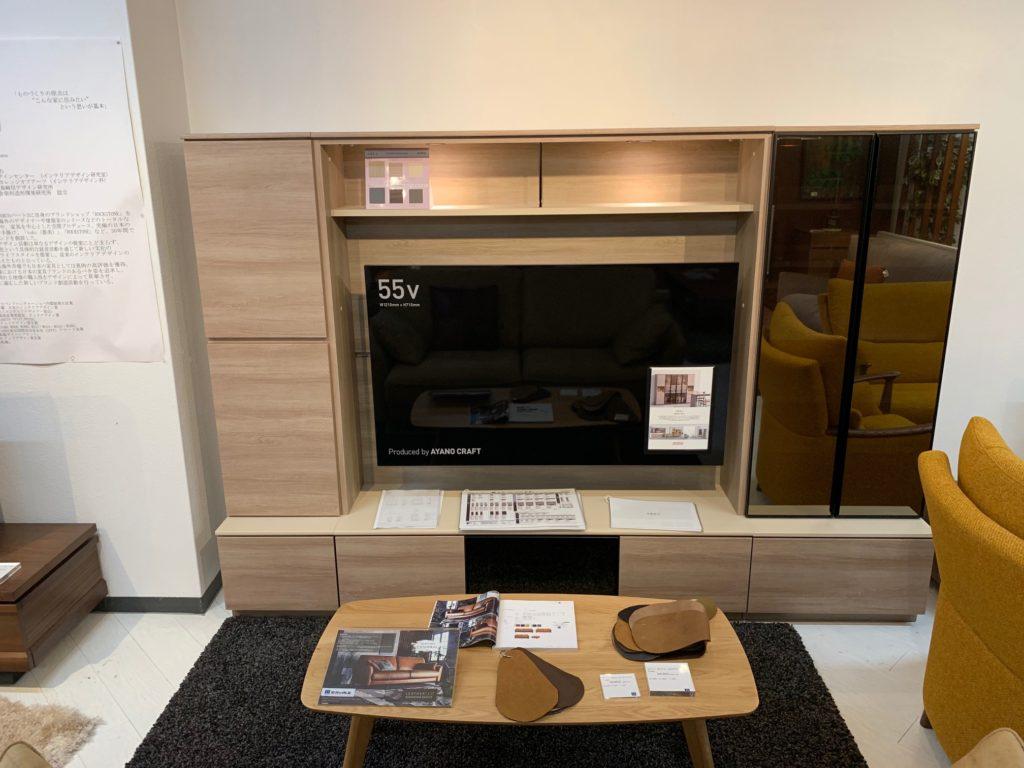 壁面TVボード(AREAアリア)2