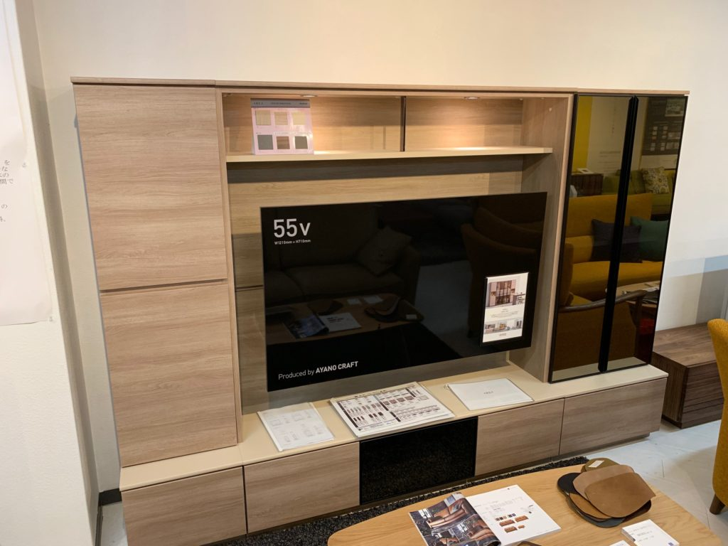壁面TVボード(AREAアリア)1