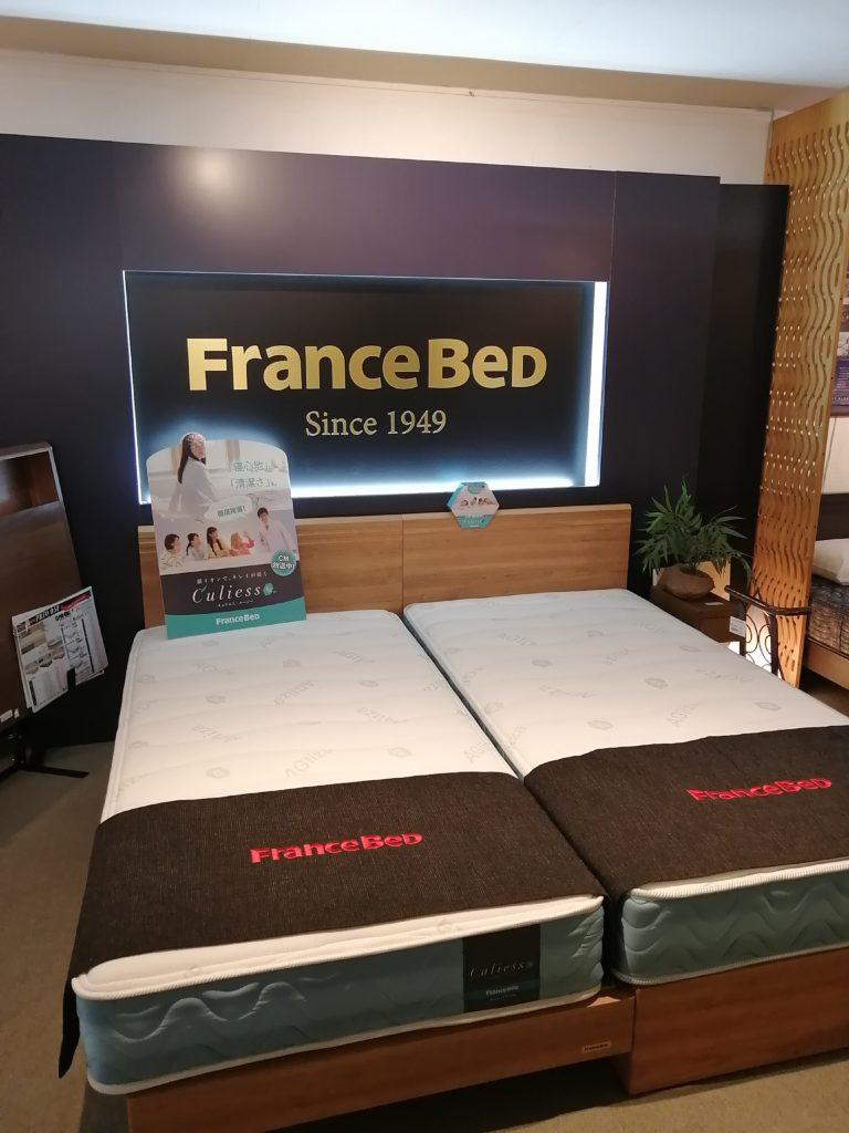 フランスベッド キュリエスAG シングルベッドセット1